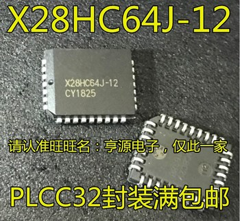 5pieces X28HC64J X28HC64J-12 PLCC32 IC